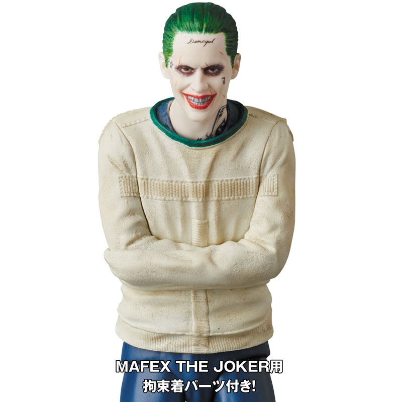 MAFEX No.039 MAFEX - THE JOKER (SUITS Ver.)