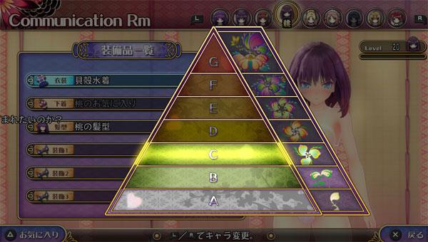 GAME-0017070_11.jpg