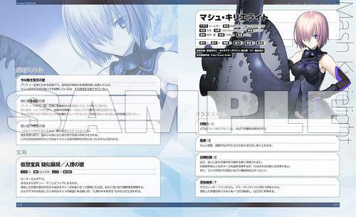 Fate/Grand Order material I (BOOK)(Pre-order)Fate/Grand Order material I(書籍)Accessory
