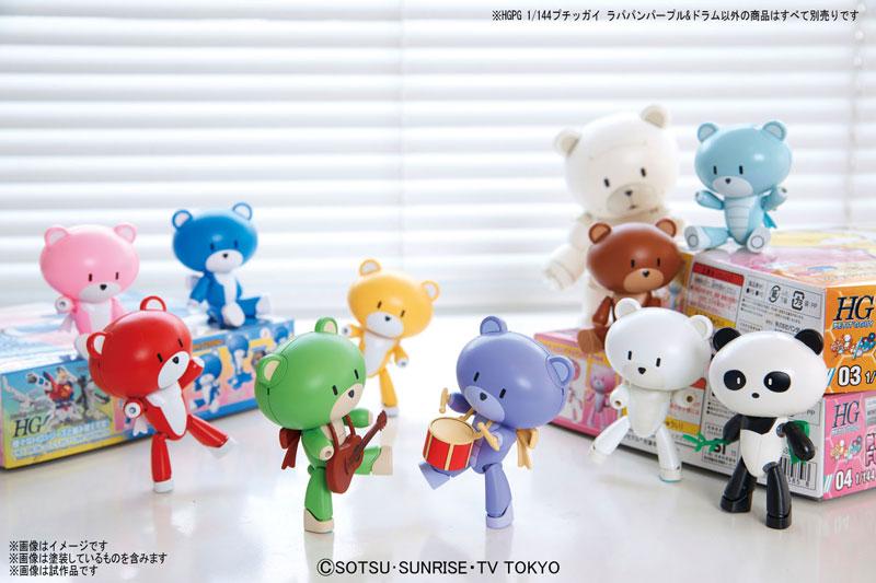 HGPG Gundam Build Fighters 1/144 Petit'GGuy Rapapan Purple & Drum Plastic Model(Pre-order)HGPG ガンダムビルドファイターズ 1/144 プチッガイ ラパパンパープル&ドラム プラモデルAccessory