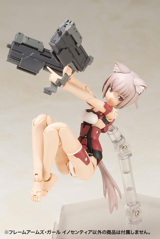 Frame Arms Girl - Innocentia Plastic Model(Pre-order)フレームアームズ・ガール イノセンティア プラモデルScale Figure