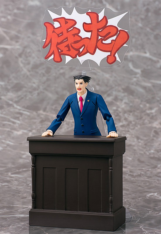 figma - Ace Attorney: Phoenix Wright(Pre-order)figma 逆転裁判 成歩堂龍一Figma