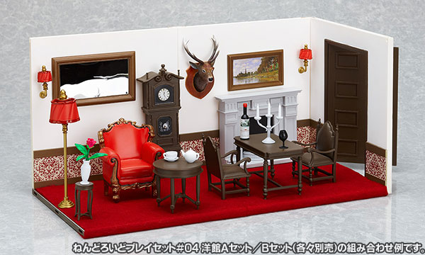 Nendoroid Play Set #04 Western Life A Set(Pre-order)ねんどろいどプレイセット #04 洋館AセットNendoroid