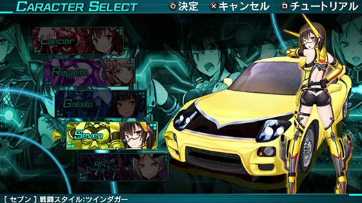 GAME-0017115_04.jpg