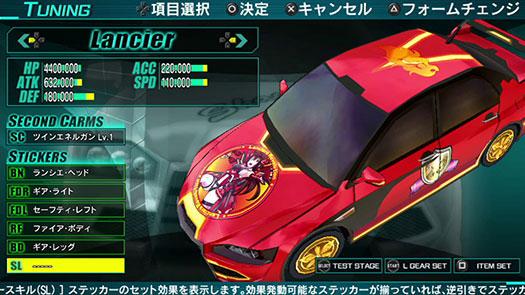 GAME-0017115_11.jpg