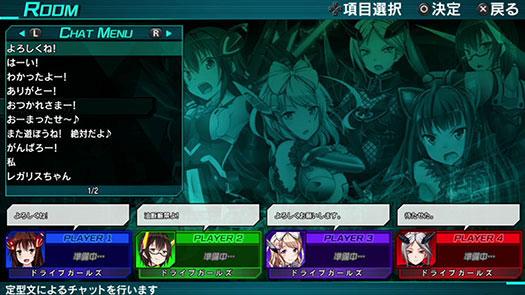 GAME-0017115_13.jpg
