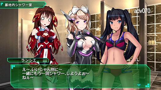 GAME-0017115_15.jpg