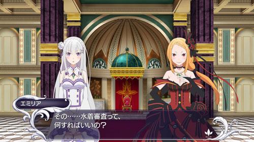 [Bonus] PS4 Re:ZERO kara Hajimeru Isekai Seikatsu -DEATH OR KISS- Regular Edition(Pre-order)【特典】PS4 Re:ゼロから始める異世界生活-DEATH OR KISS- 通常版Accessory