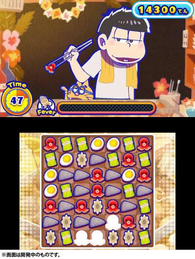 3DS Osomatsu-san Matsumatsuri! First Release Limited Matsumatsuri Set w/6 TsuyaTsuya Can Badges(Pre-order)3DS おそ松さん 松まつり!初回限定 つやつや缶バッチ6個つき松まつりセット�ssory