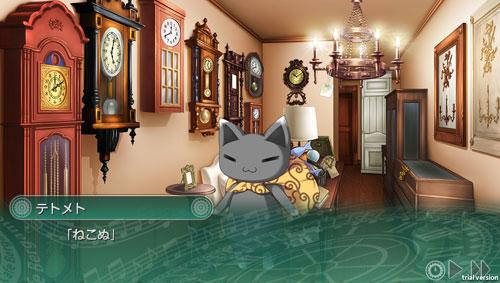 GAME-0017309_14.jpg