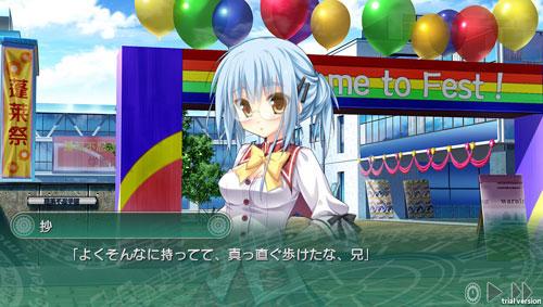 GAME-0017309_16.jpg