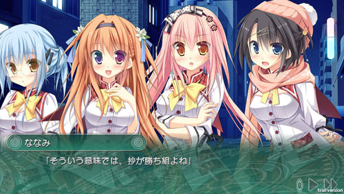GAME-0017309_19.jpg