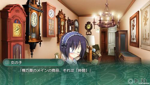 GAME-0017310_15.jpg