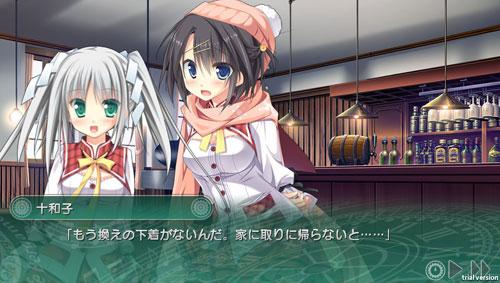 GAME-0017310_18.jpg