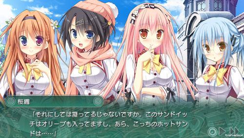 GAME-0017310_22.jpg