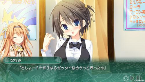GAME-0017310_24.jpg
