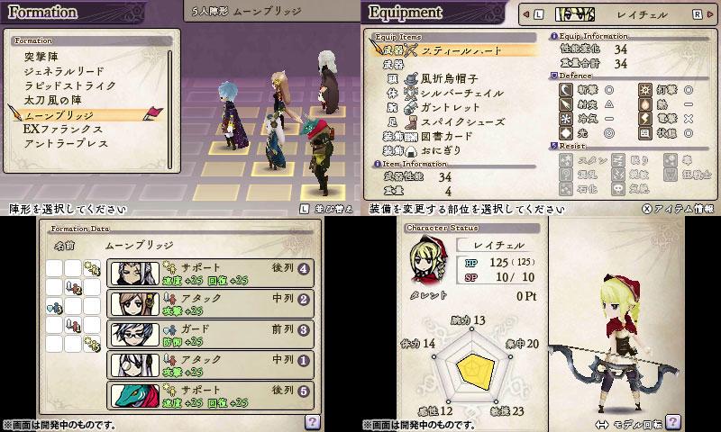 GAME-0017375_12.jpg