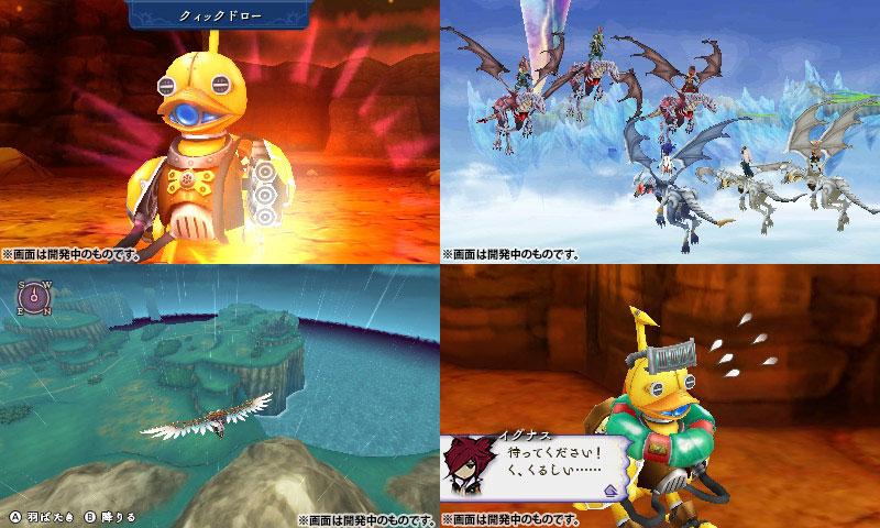 GAME-0017375_15.jpg