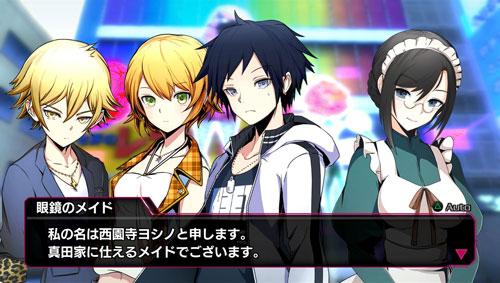 GAME-0017454_21.jpg
