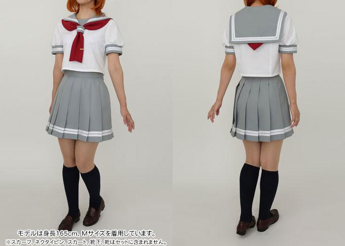 school uniforms 2