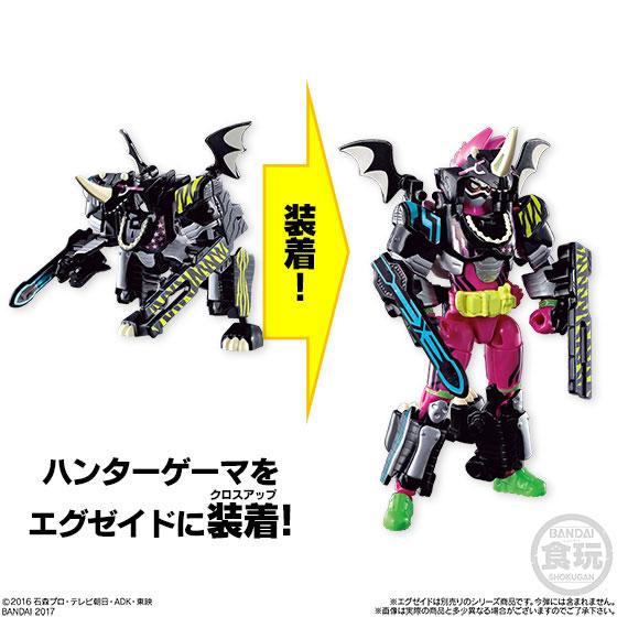 装動 仮面ライダーエグゼイド STAGE4 12個入りBOX (食玩)