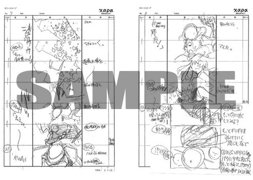 Evangelion: 3.0 You Can (Not) Redo Storyboard Collection (BOOK)(Pre-order)ヱヴァンゲリヲン新劇場版:Q 画コンテ集 (書籍)Accessory