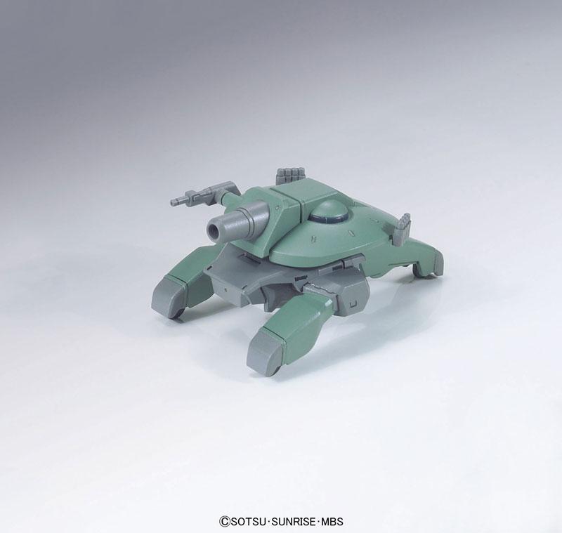 HG 1/144 MSオプションセット8 & SAUモビルワーカー プラモデル 『機動戦士ガンダム 鉄血のオルフェンズ』より(仮称)