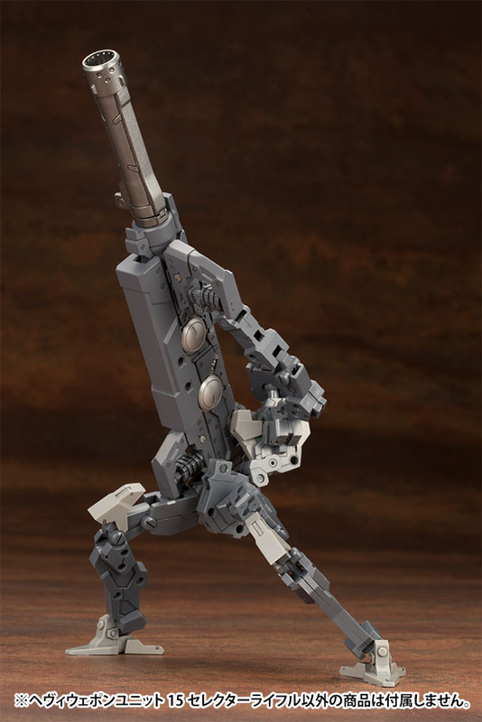 M.S.G Modeling Support Goods - Heavy Weapon Unit 15. Selector Rifle(Pre-order)M.S.G モデリングサポートグッズ へヴィウェポンユニット15 セレクターライフルAccessory