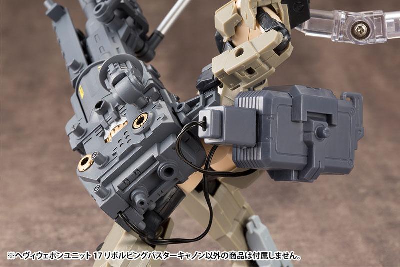M.S.G モデリングサポートグッズ へヴィウェポンユニット17 リボルビングバスターキャノン