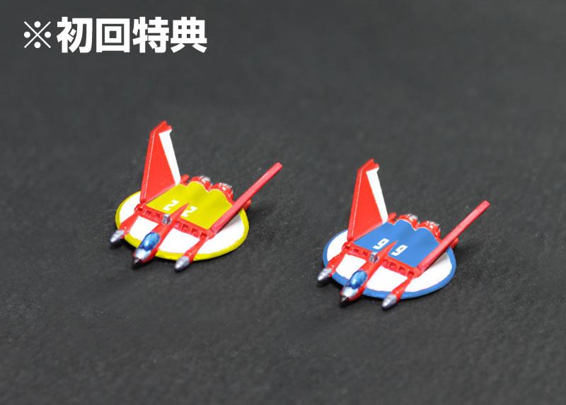【特典】磁鋼合金 No.1 UFO戦士ダイアポロン (仮称)