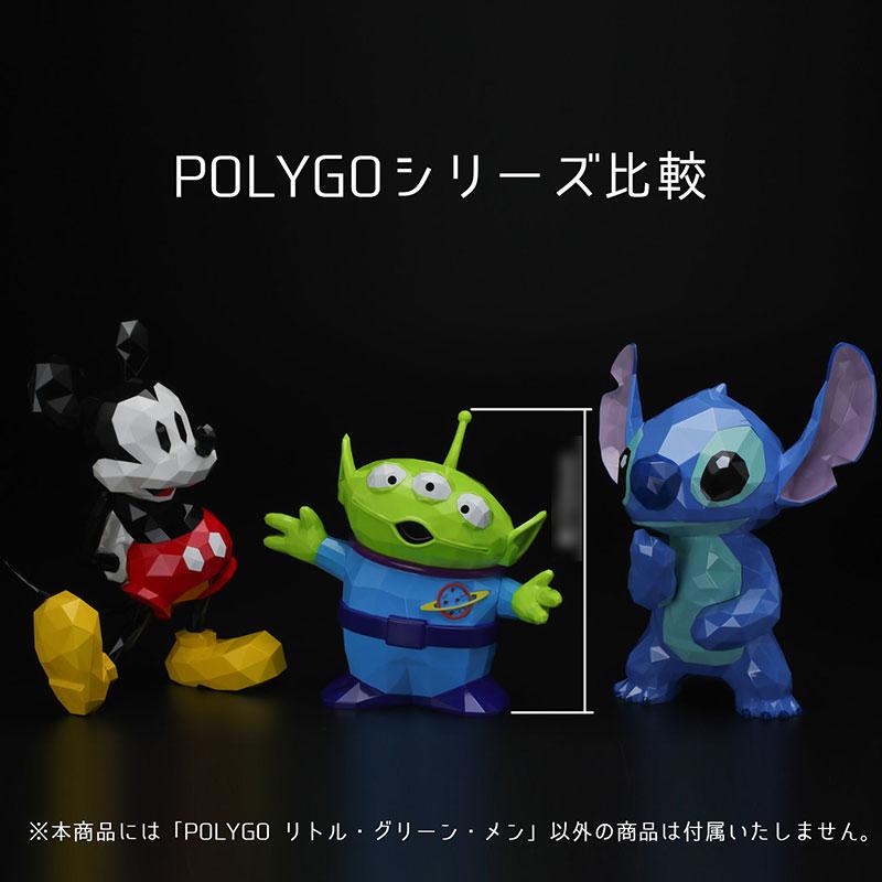 POLYGO LITTLE GREEN MEN(Pre-order)POLYGO LITTLE GREEN MEN (ポリゴ リトル・グリーン・メン)Scale Figure
