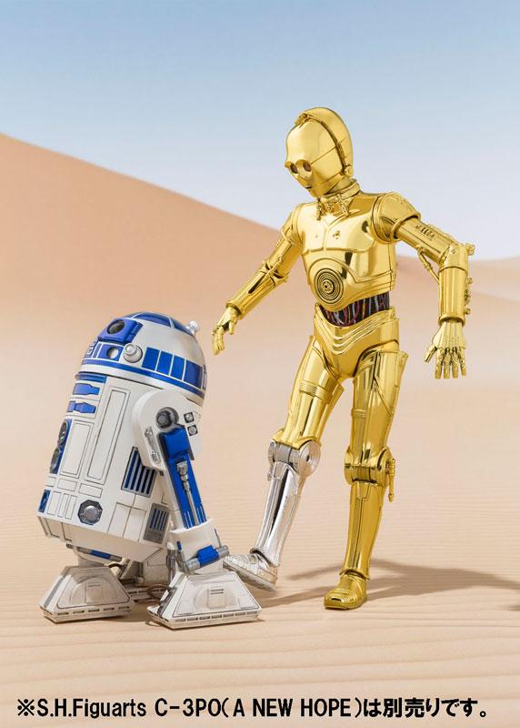 S.H. Figuarts - R2-D2 (A NEW HOPE)