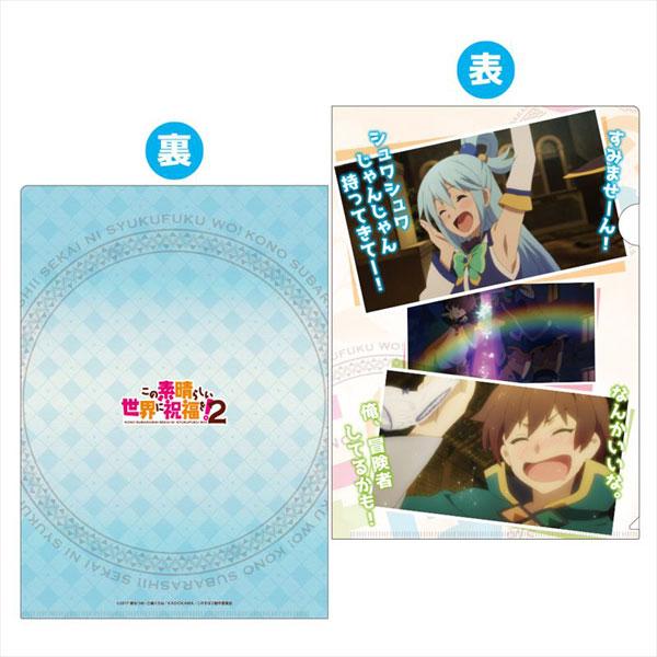 GOODS-00146459_01.jpg