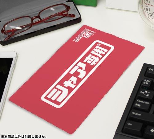 GOODS-00146570_01.jpg