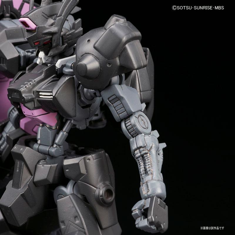 HG 1/144 ガンダムウヴァル 『機動戦士ガンダム 鉄血のオルフェンズ』 プラモデル