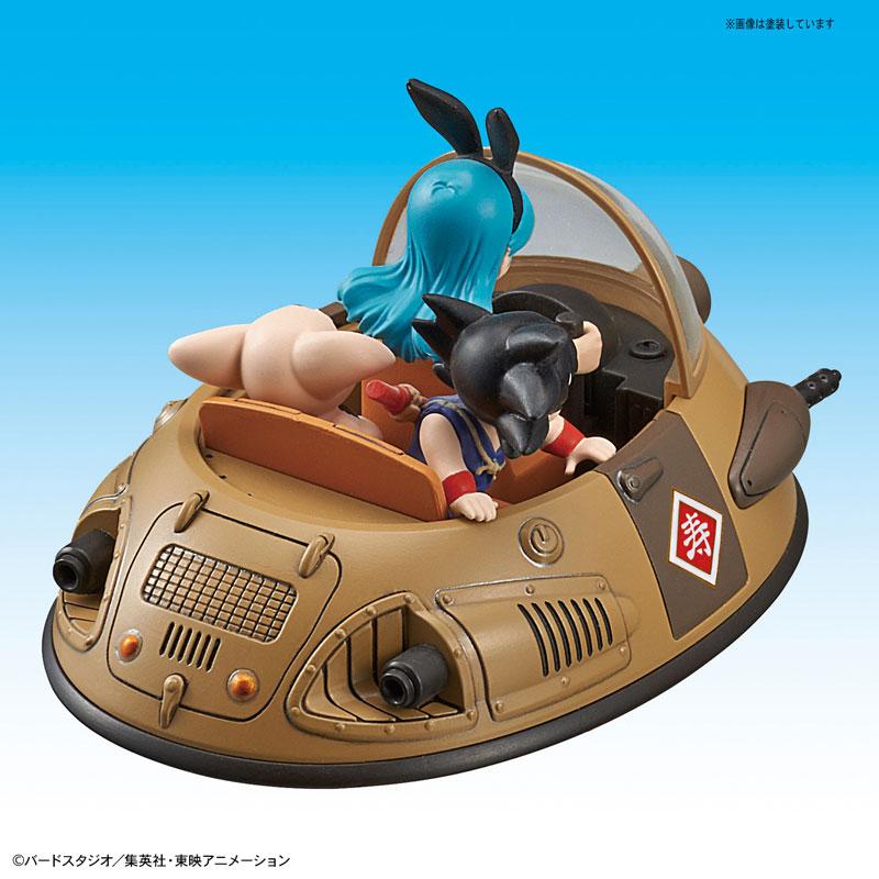 Mecha Collection - Dragon Ball Vol.2 Ryu-Mao's Car Plastic Model(Pre-order)メカコレクション ドラゴンボール 2巻 牛魔王の車 プラモデルAccessory