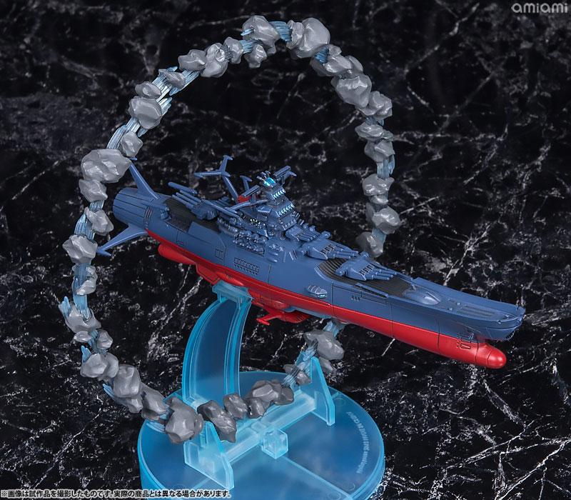 【特典】コスモフリートスペシャル 宇宙戦艦ヤマト2202 愛の戦士たち 宇宙戦艦ヤマト アステロイドリング付き