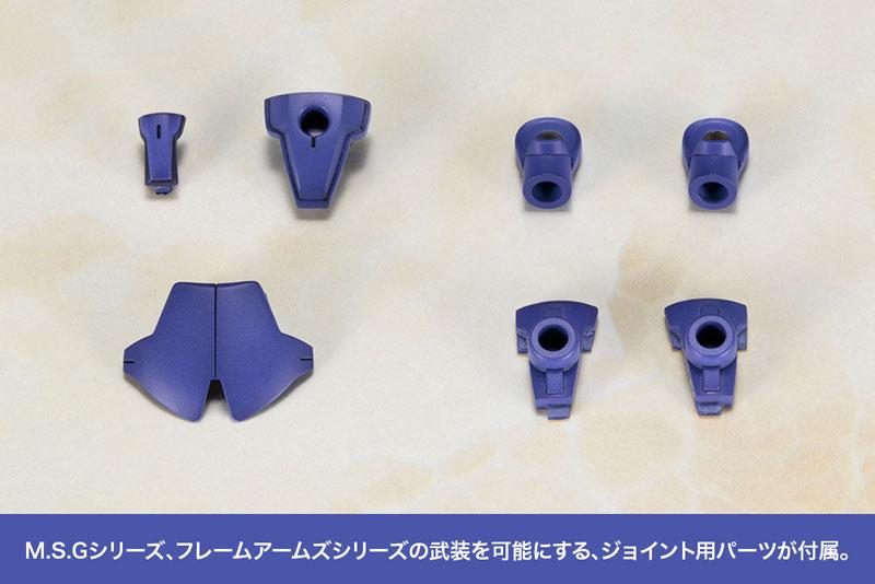 フレームアームズ・ガール イノセンティア Blue Ver. プラモデル[コトブキヤ]
