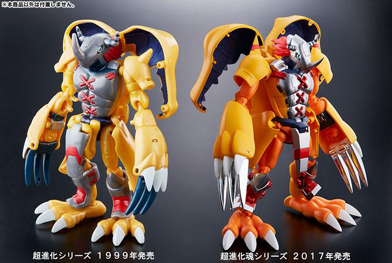 Digivolving Spirits 01 WarGreymon Kanzen Henkei Figure