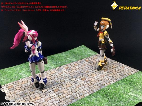 1/12 PEPATAMAシリーズ F-001 ペーパージオラマ ジョイントマット 芝生A