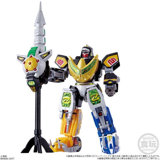 Super Mini-Pla - Kyoryu Sentai Zyuranger Dragon Caesar (CANDY TOY)(Pre-order)スーパーミニプラ 恐竜戦隊ジュウレンジャー ドラゴンシーザー (食玩)Accessory