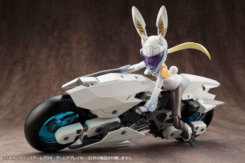 M.S.G Gigantic Arms 04 Armed Breaker(Pre-order)M.S.G ギガンティックアームズ04 アームドブレイカーAccessory