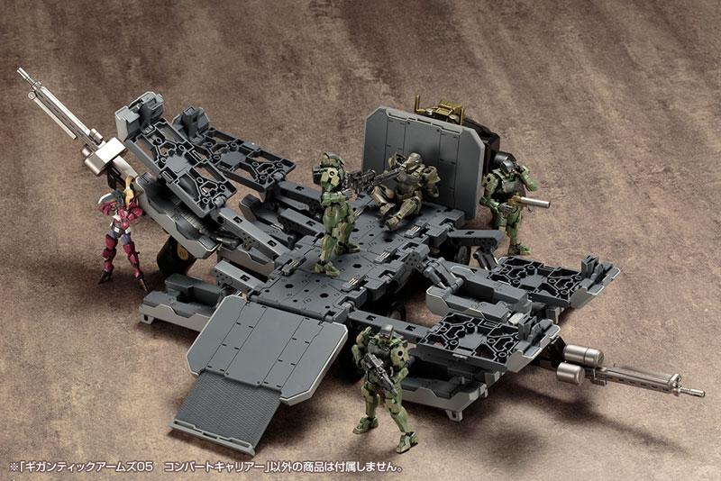 M.S.G Gigantic Arms 05 Convert Carrier(Pre-order)M.S.G ギガンティックアームズ05 コンバートキャリアーAccessory
