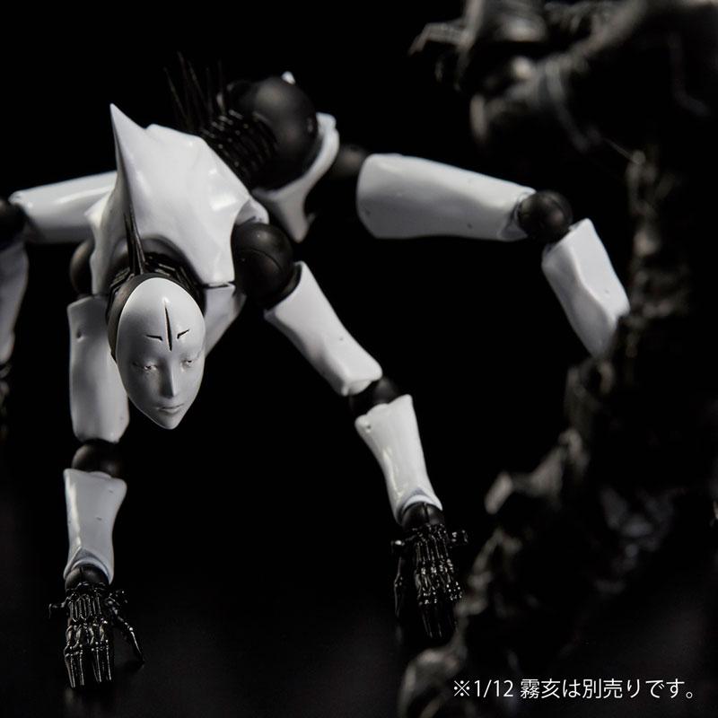 BLAME! 1/12 Exterminator Action Figure(Pre-order)BLAME! 1/12 駆除系 アクションフィギュアScale Figure