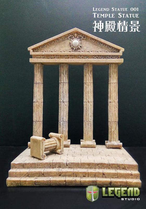 LEGEND STUDIO ギリシャ神殿 ジオラマセット