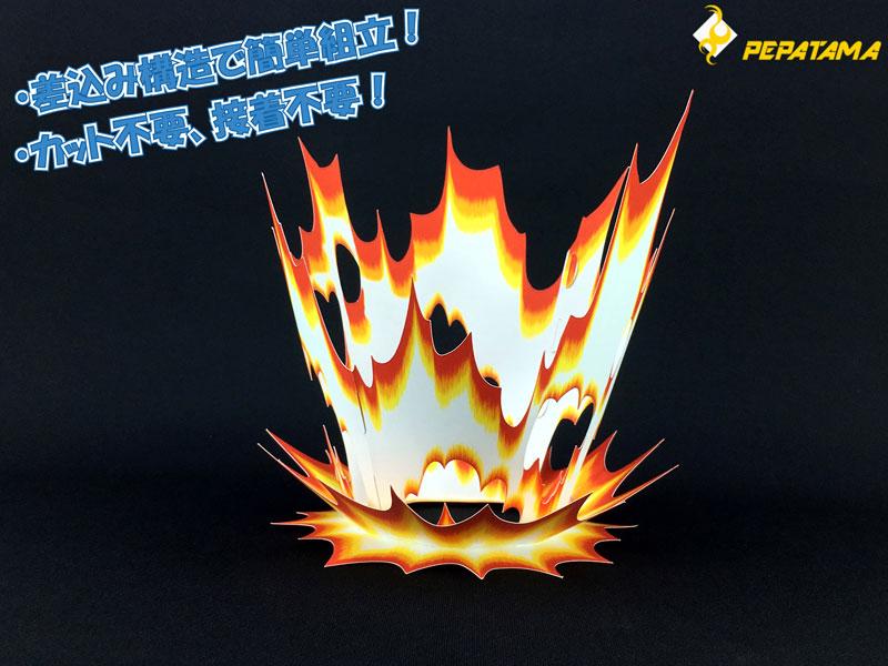 1/12 PEPATAMAシリーズ ペーパーエフェクト PCP-0016 闘気B レッド