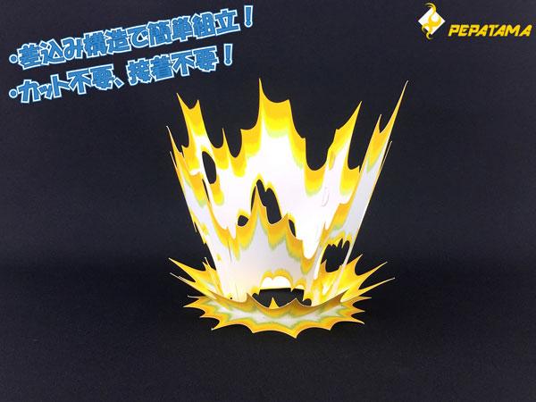 1/12 PEPATAMAシリーズ ペーパーエフェクト PCP-0017 闘気B ゴールド