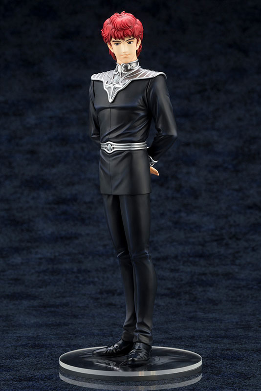 ARTFX J - Legend of the Galactic Heroes: Siegfried Kircheis 1/8 Complete Figure(Pre-order)ARTFX J 銀河英雄伝説 ジークフリード・キルヒアイス 1/8 完成品フィギュアScale Figure