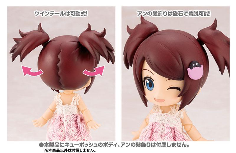 Cu-poche Extra - Anne's Kimagure Twin-tail Set(Pre-order)キューポッシュえくすとら アンのきまぐれツインテせっとNendoroid