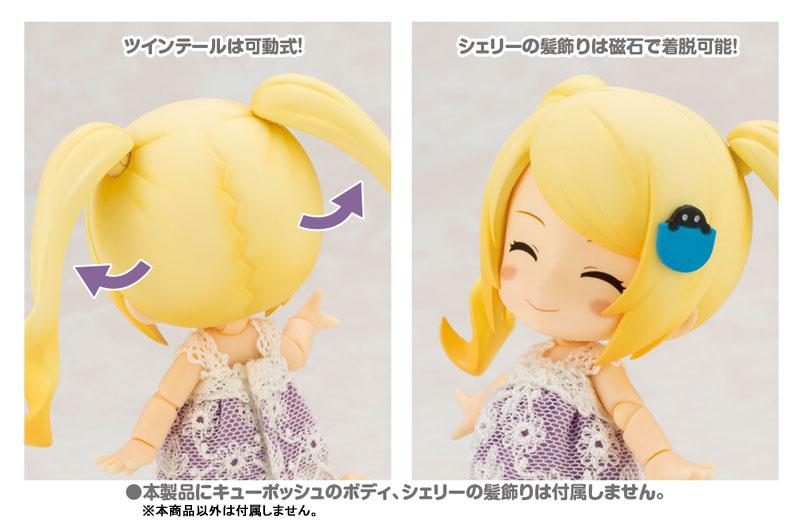 Cu-poche Extra - Cherie's Kimagure Twin-tail Set(Pre-order)キューポッシュえくすとら シェリーのきまぐれツインテせっとNendoroid